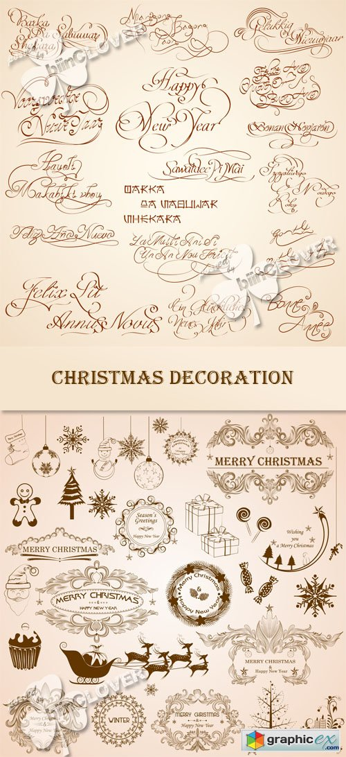 Vector Christmas decoration 0529