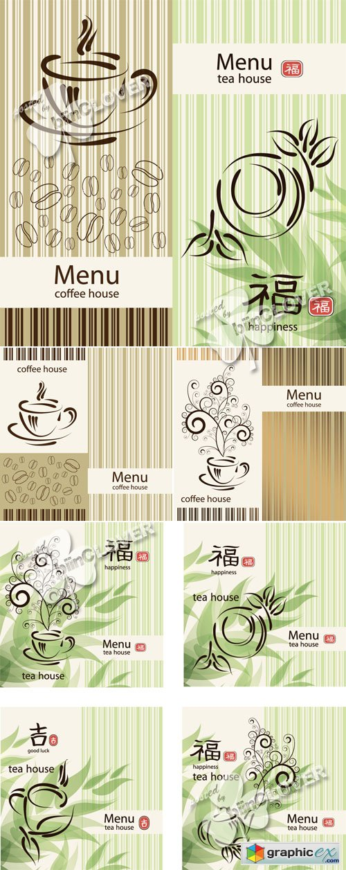 Vector Background with cup of tea and coffee 0482