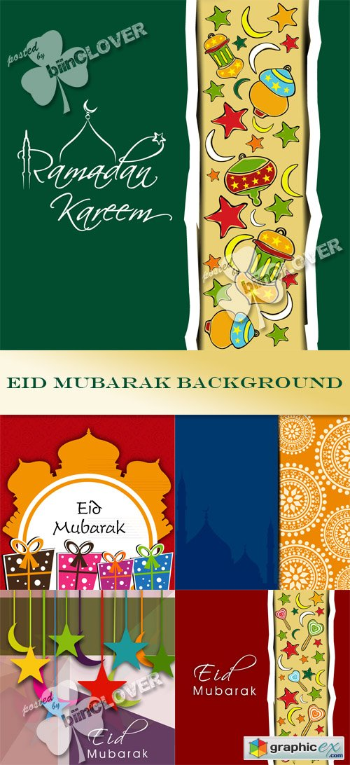 Vector Eid Mubarak background 0455
