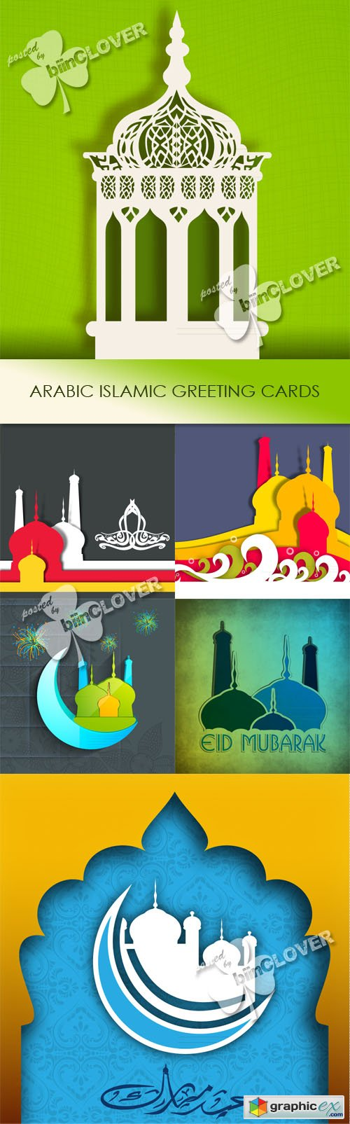 Vector Arabic Islamic greeting cards 0454