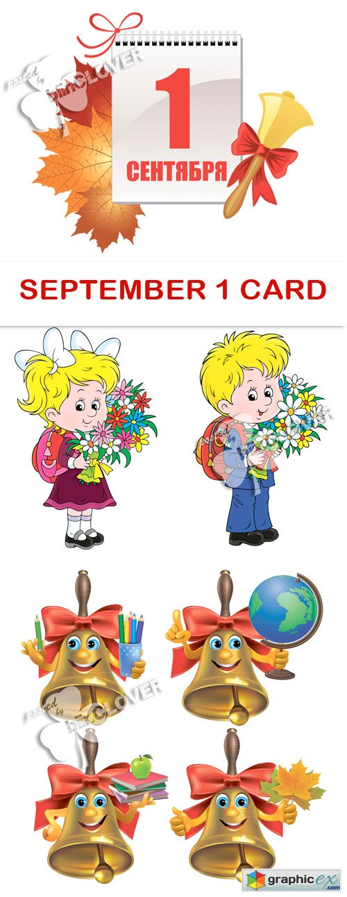 Vector September 1 card 0447