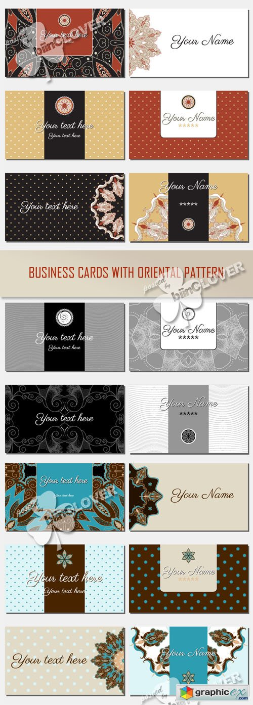 Vector Business cards with oriental pattern 0424