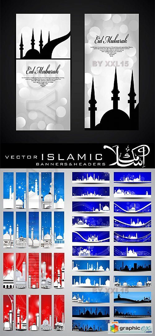 Vector Islamic banners set