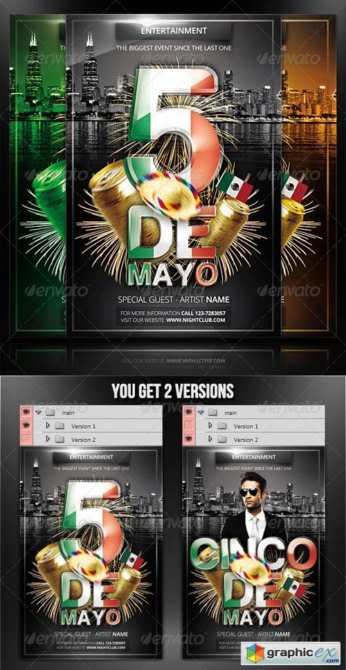 Flyer/Poster Template
