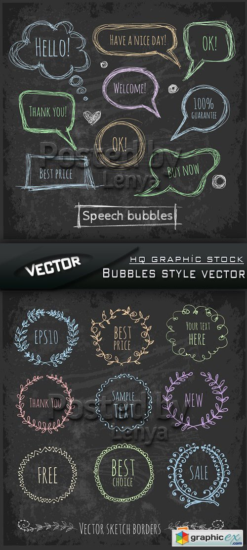 Stock Vector - Bubbles style vector