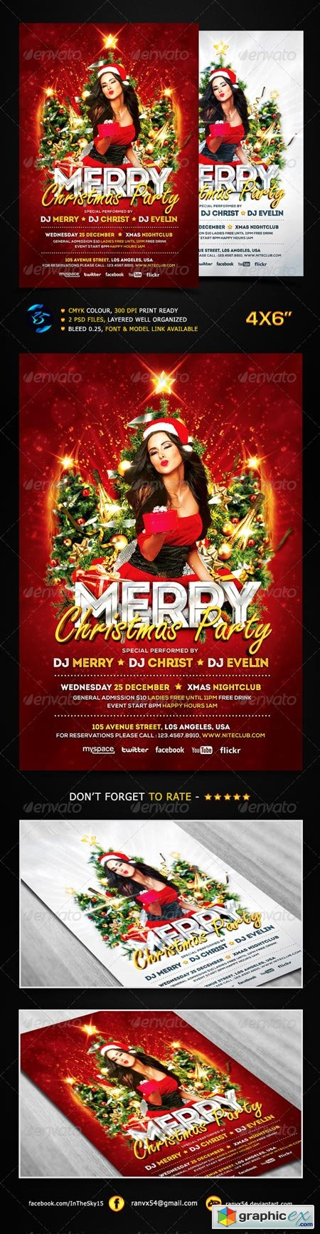Merry Christmas Party Flyer Template 6352792