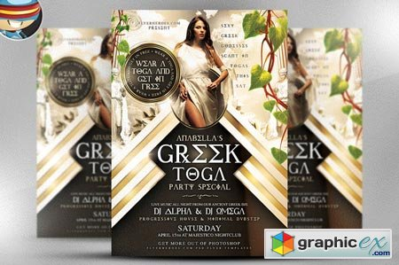 Creativemarket Greek Toga Flyer Template 34570