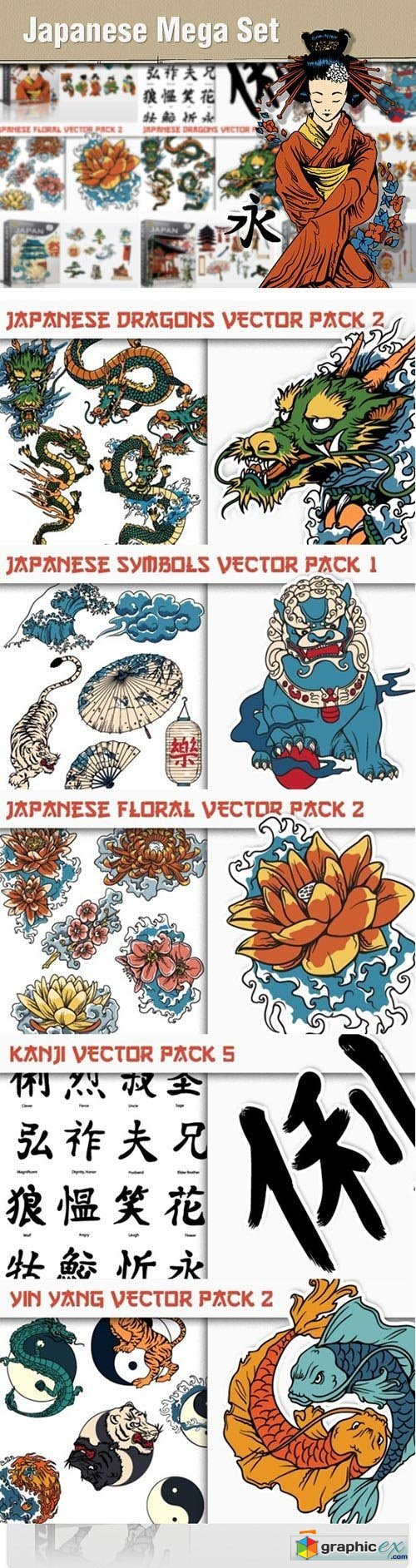 Designious - Japanese Vectors Mega Set, 159 Premium Designs