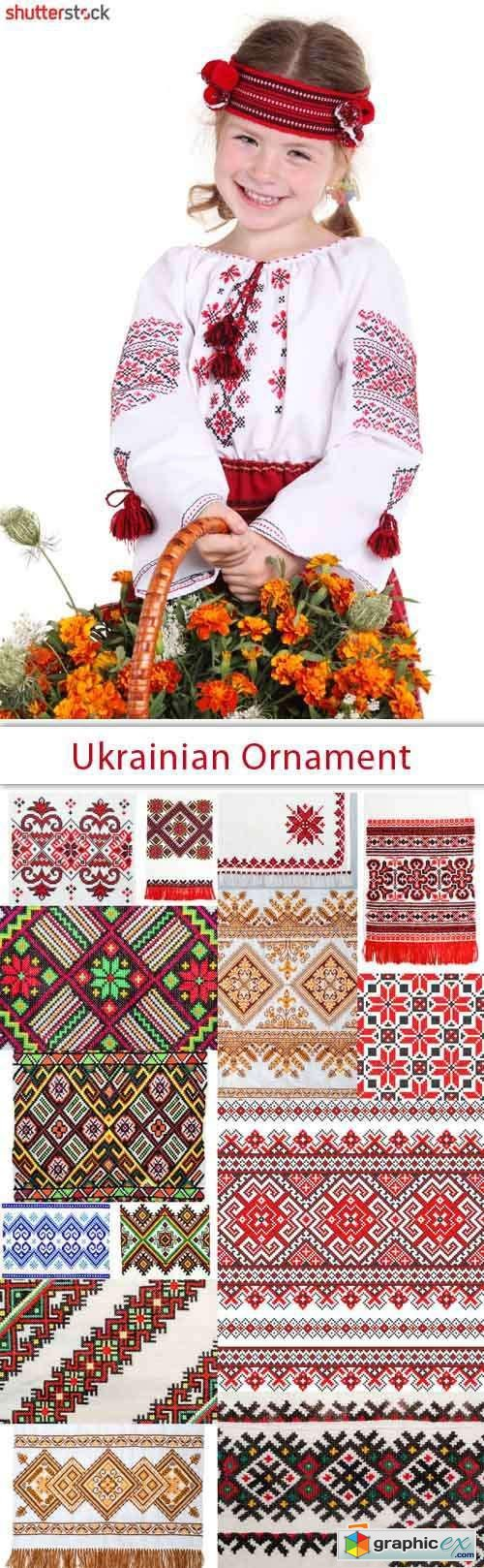 Ukrainian Ornaments 25xJPG