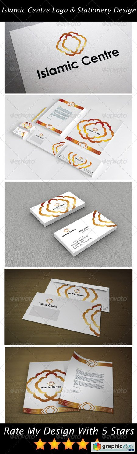 Gold Islamic Service Logo & Stationery Design