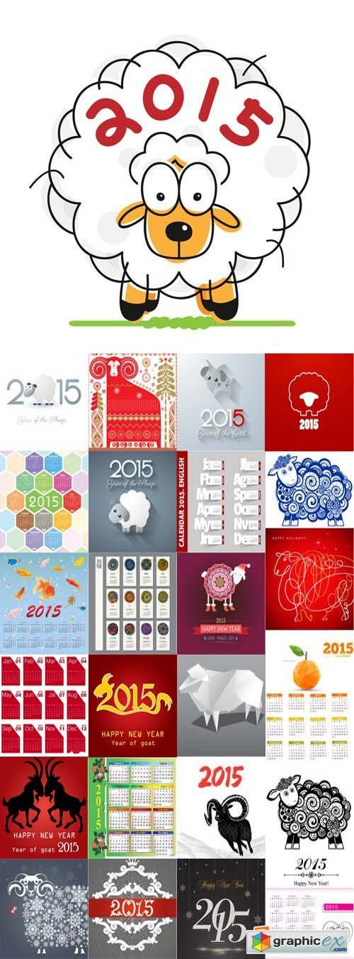 2015 calendar and symbol sheep (goat), 25xEPS