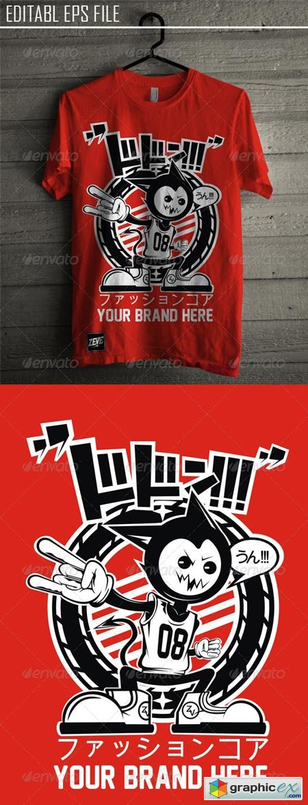 Japanese Cartoon Game Tshirt 7670169