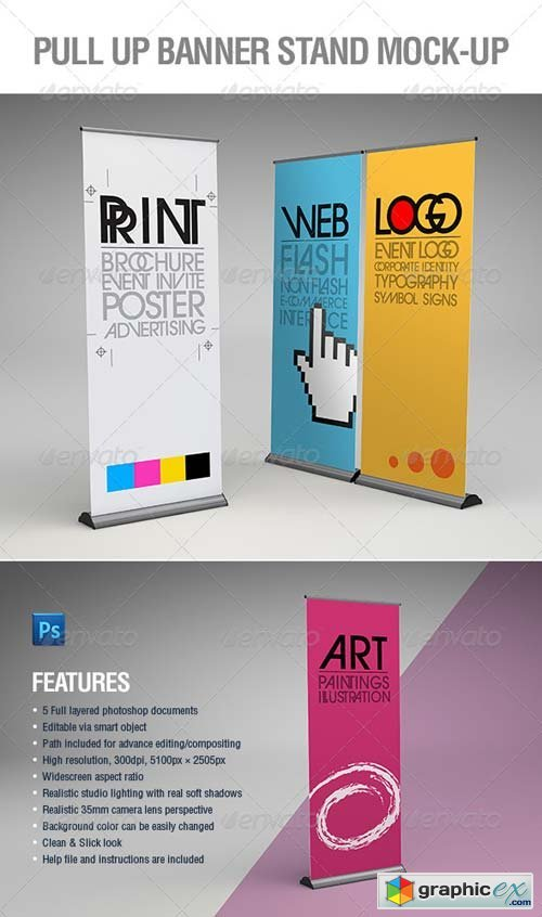 pull up banner psd selo l ink co