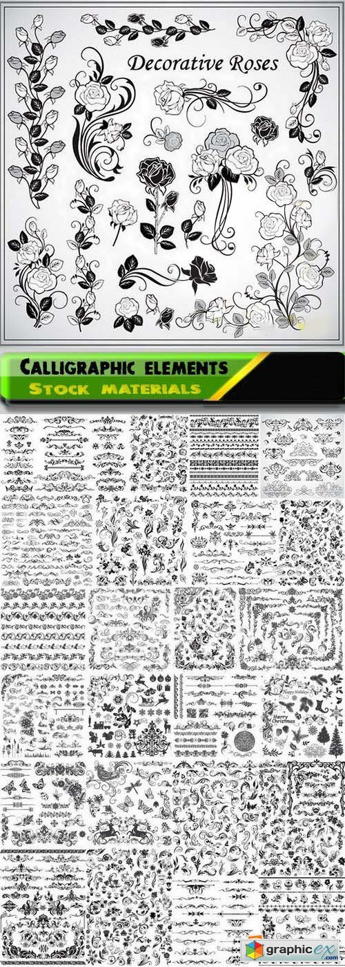 Set of calligraphic elements for page decoration 25xEPS