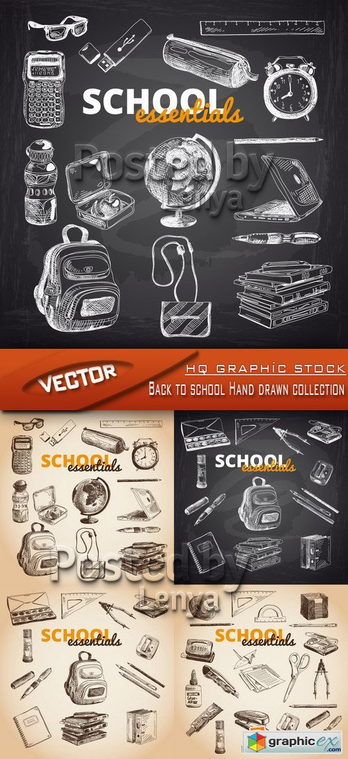 Stock Vector - Back to school Hand drawn collection