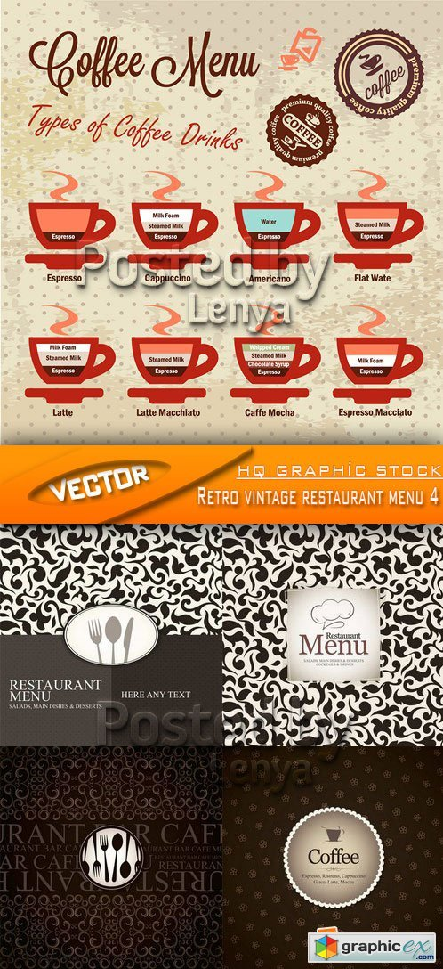 Stock Vector - Retro vintage restaurant menu 4