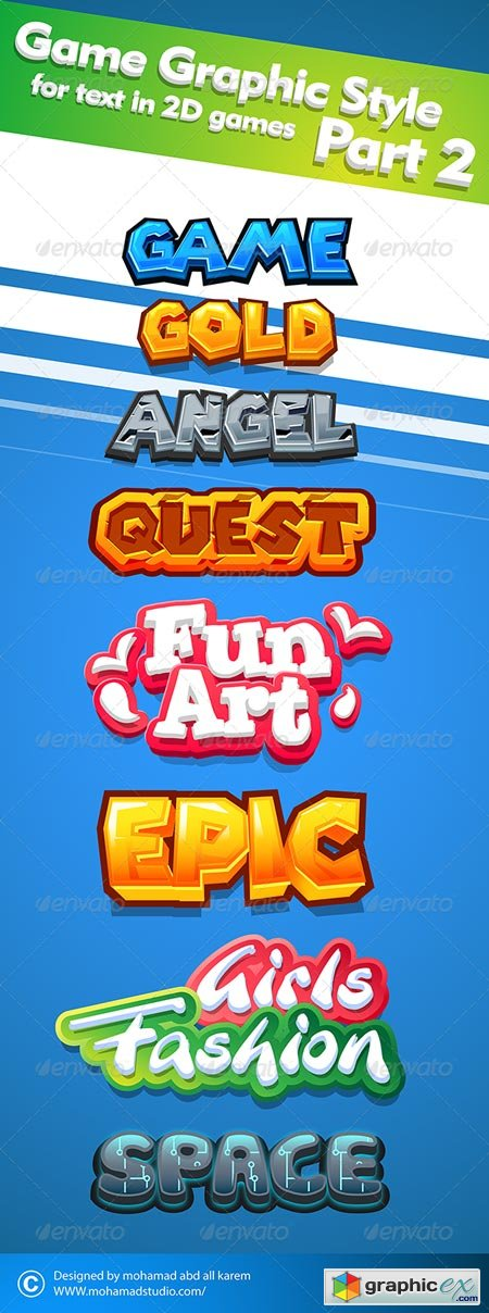 Epic Text Graphic style 8429186