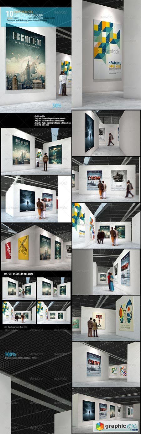 Gallery Poster Mockups 8416497