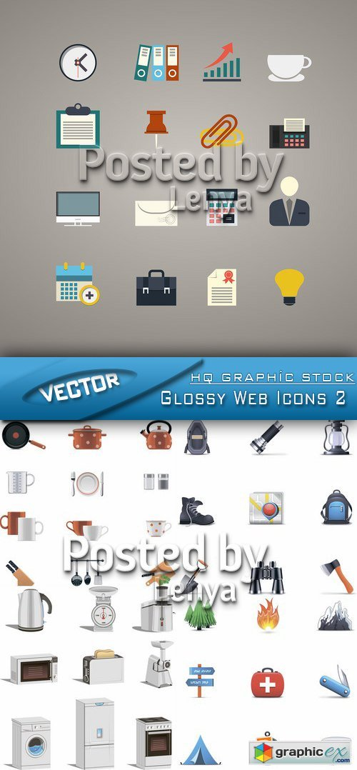 Glossy Web Icons 2