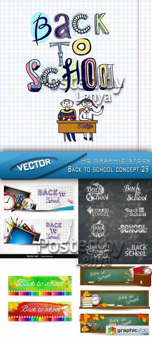 Stock Vector - Back to school concept 29