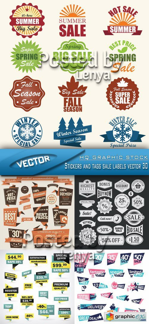 Stock Vector - Stickers and tags sale labels vector 30