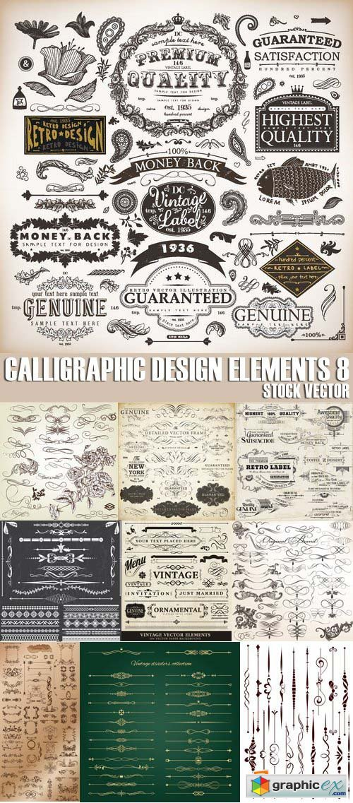 Stock Vectors - Calligraphic Design Elements 8, 25xEPS