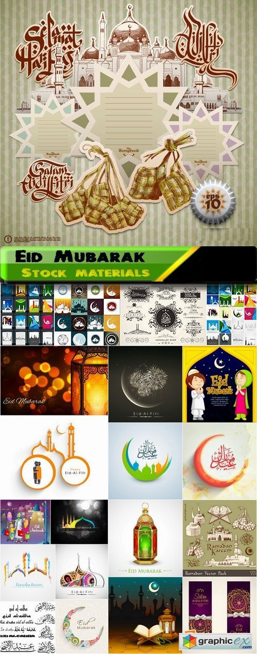 Eid Mubarak Template design in vector set from stock 4 25xEPS