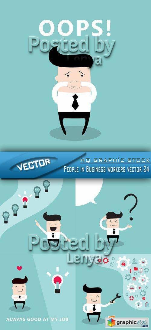 Stock Vector - People in Business workers vector 24