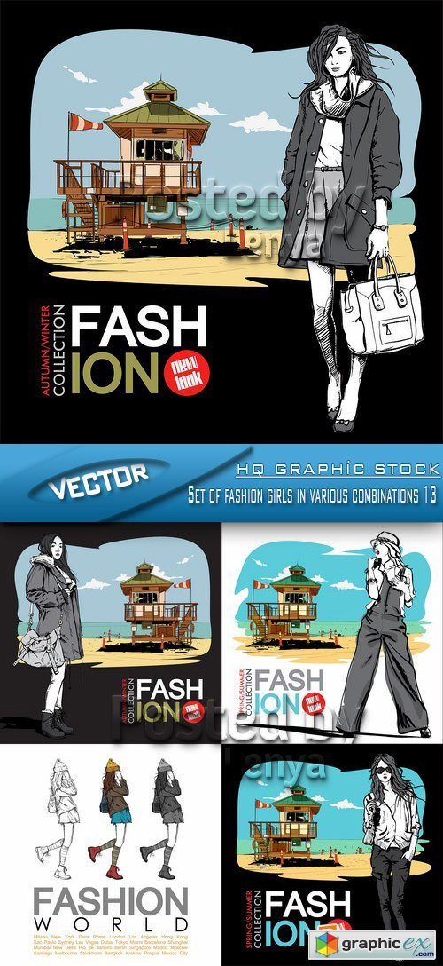 Stock Vector - Set of fashion girls in various combinations 13