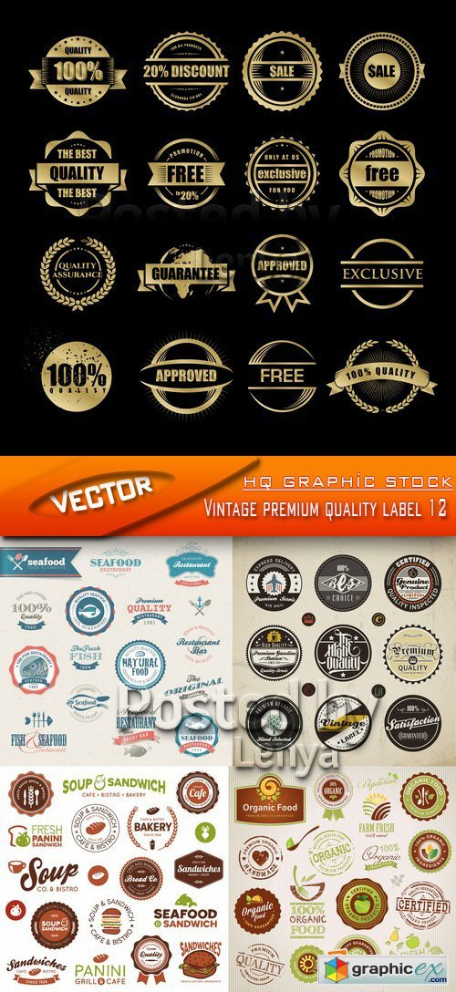 Stock Vector - Vintage premium quality label 12