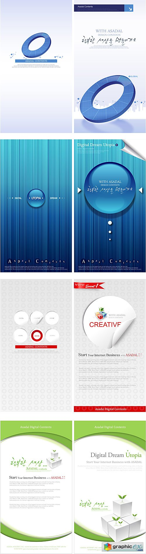 Brochures and cards design #2