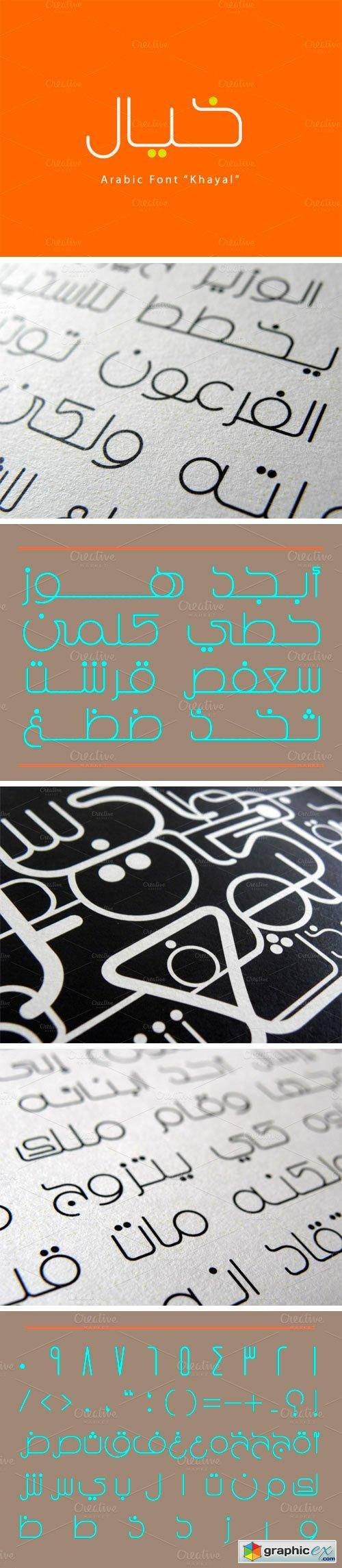 Khayal Arabic Font for $20
