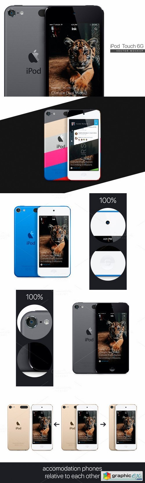 iPod Touch 6G (2015) vector MockUp
