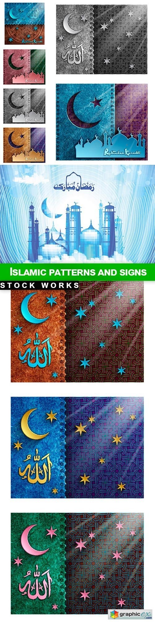 Islamic patterns and signs - 10 EPS