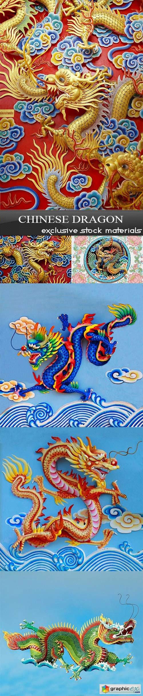 Chinese Dragon - 6 UHQ JPEG