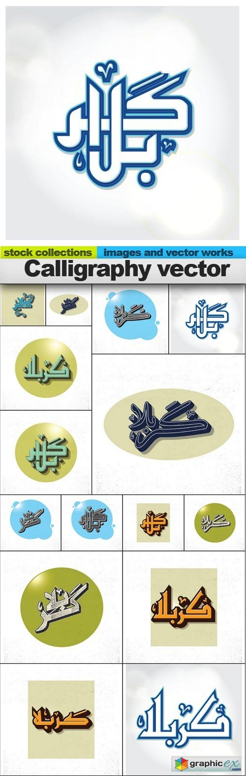 Calligraphy vector, 15 x EPS
