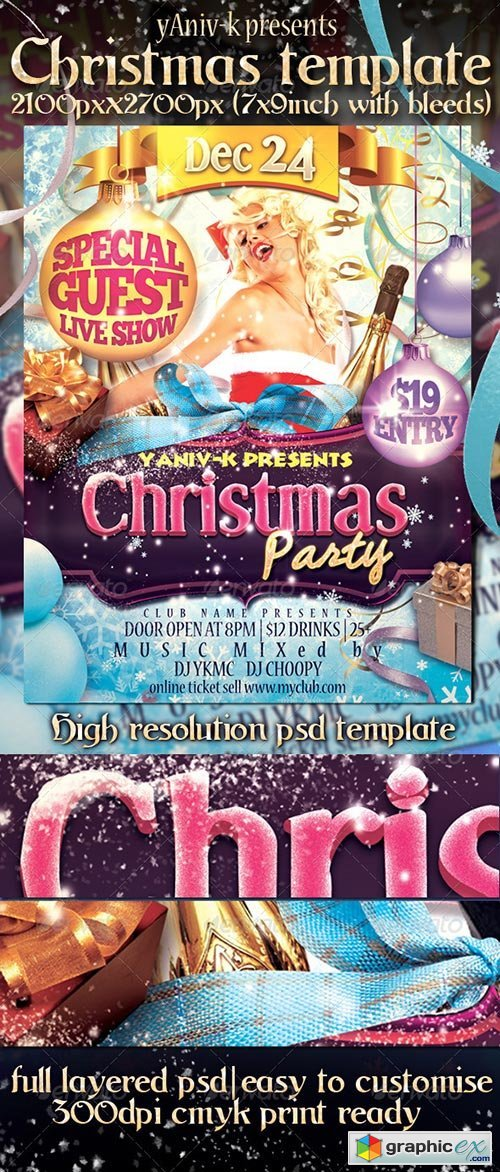 Christmas Party Flyer Template 1041192