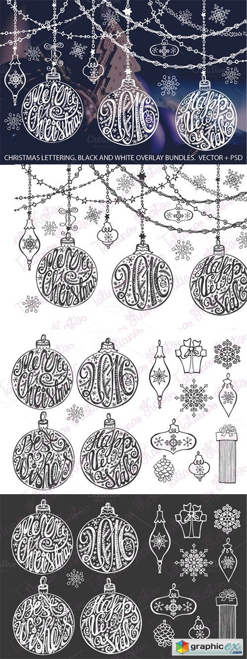 Christmas Ball Lettering Set