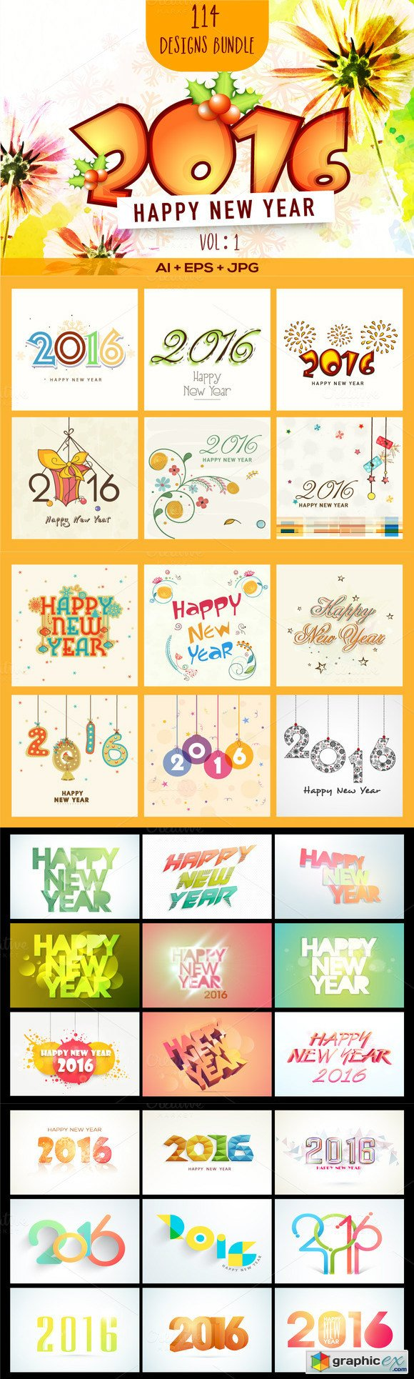 New Year 2016 Bundle - Vol 1