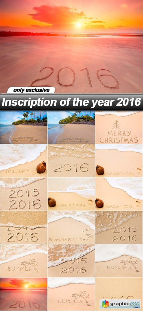 Inscription of the year 2016 - 18 UHQ JPEG
