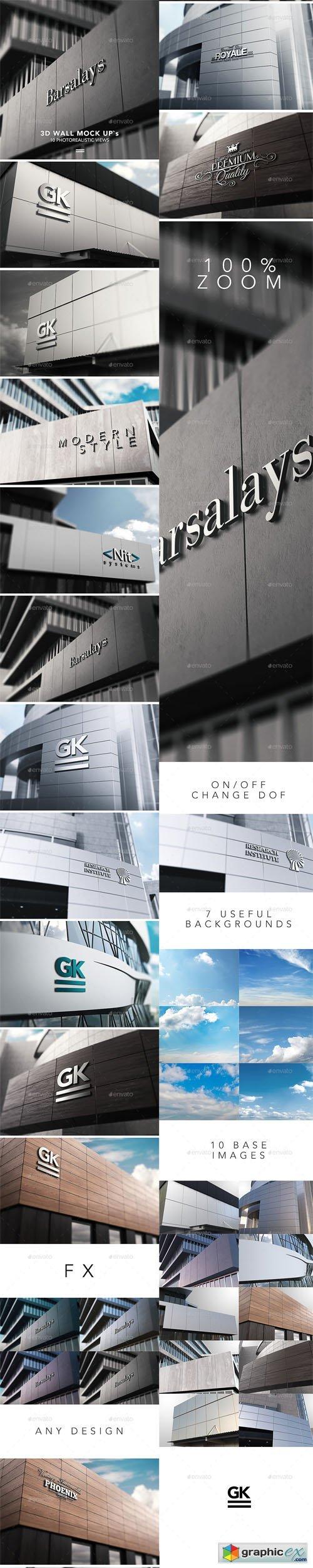 3d logo signage wall mock up 14345872  u00bb free download