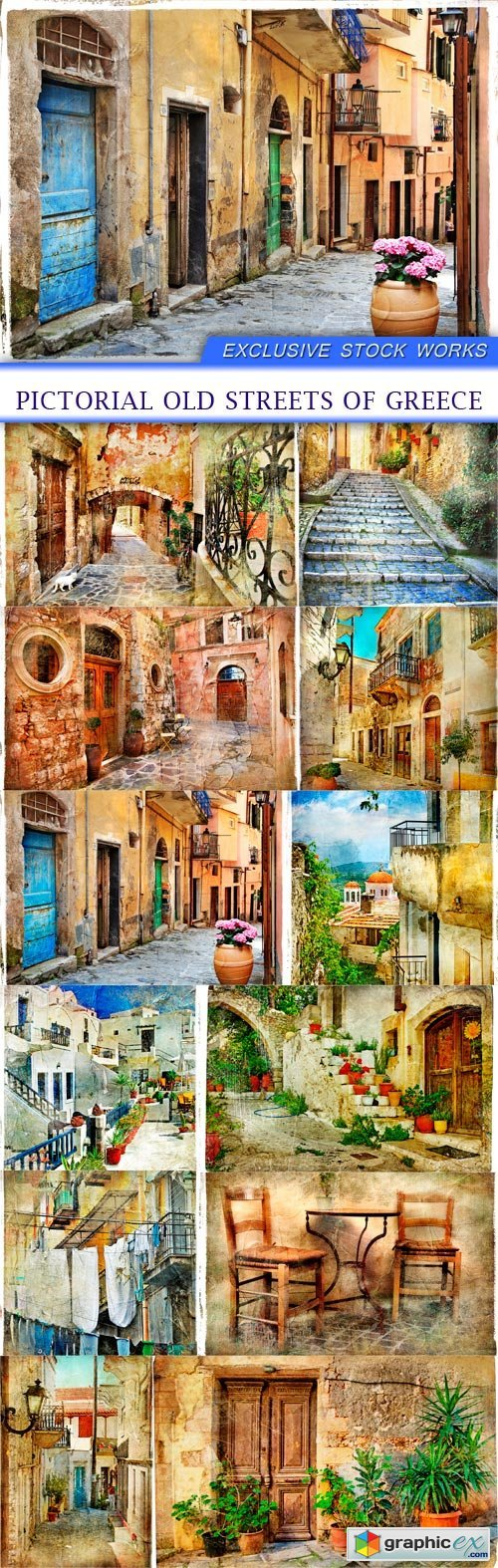 pictorial old streets of Greece 12X JPEG