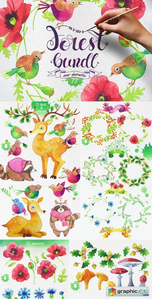 Watercolor Forest Bundle