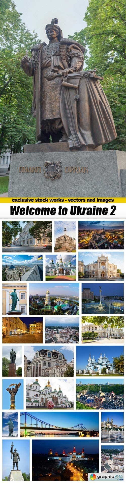 Welcome to Ukraine 2 - 25xUHQ JPEG