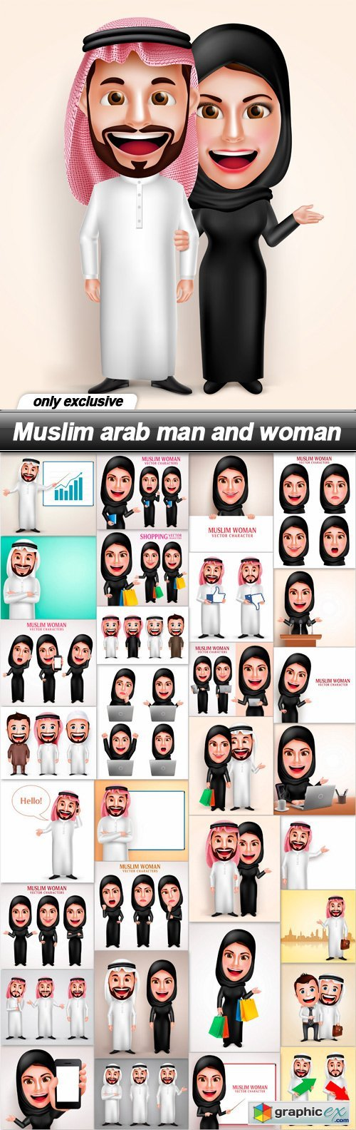 Muslim arab man and woman - 31 EPS