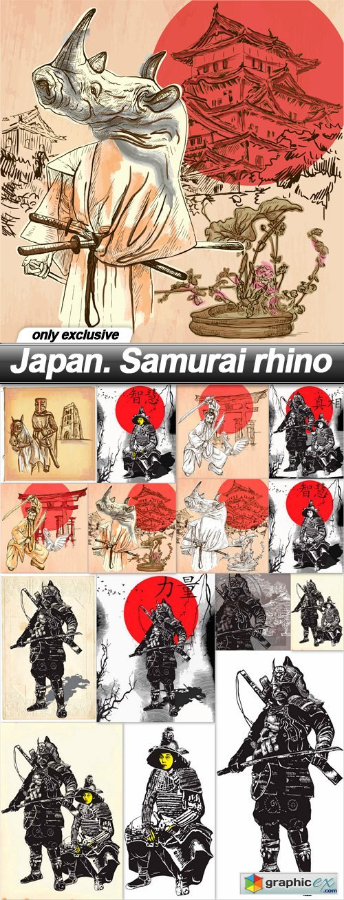 Japan. Samurai rhino - 15 EPS