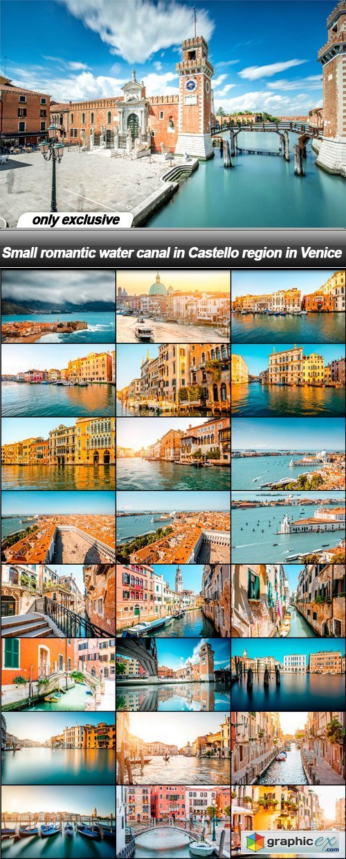Small romantic water canal in Castello region in Venice - 25 UHQ JPEG