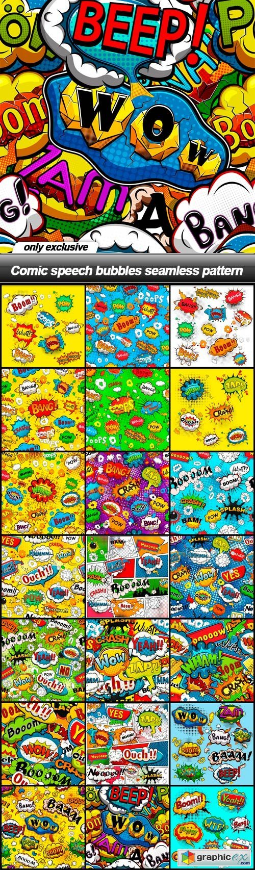 Comic speech bubbles seamless pattern - 21 EPS