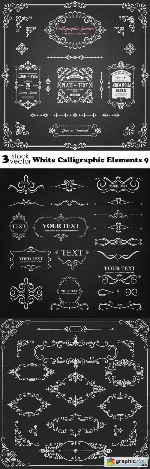 White Calligraphic Elements 9