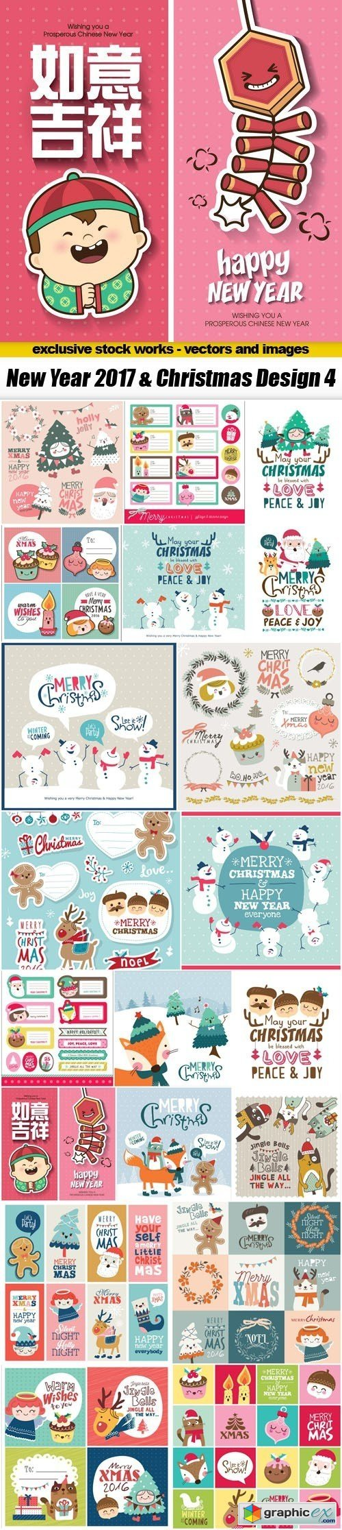 New Year 2017 & Christmas Design 4 - 20xEPS